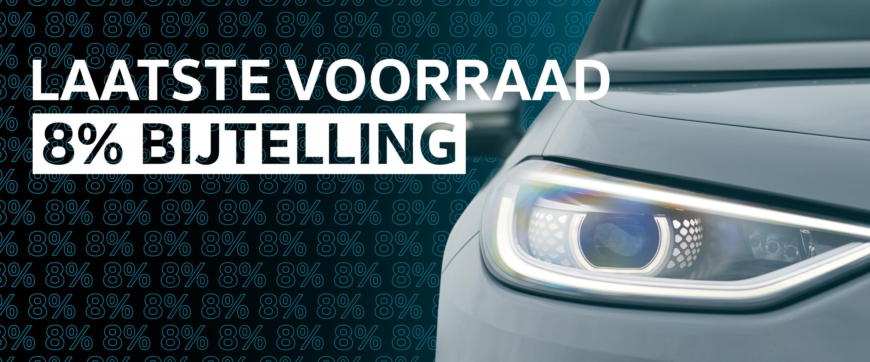 Volkswagen ID.3 met bijtelling-voordeel