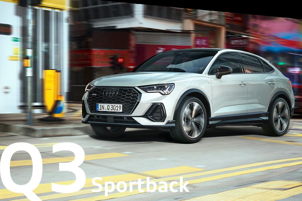 Q3sportback